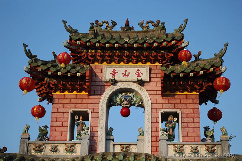 Voyager autrement Vietnam : Temple Quan Cong Hoi An